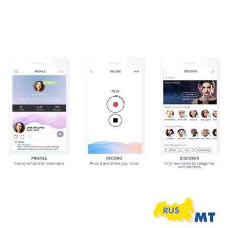 Instapromo — онлайн сервис для продвижения в Instagram